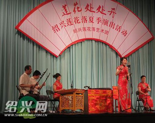 """""""牡丹之夜""""昨晚在绍兴县文化发展中心音乐剧场进行"""